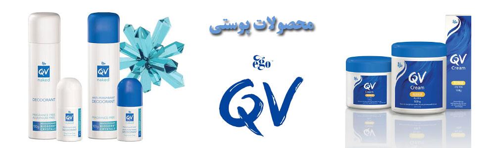 کیو وی - داروخانه دکتر عباسی-اصفهان